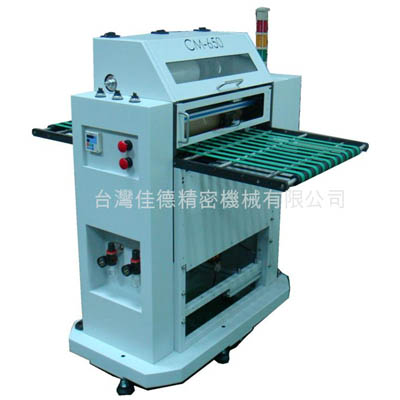 products/CM-650-2/CM-650-2-2.jpg