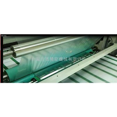 products/CTM-650/CTM-650-2.jpg