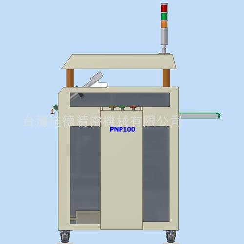 products/FAC-900/FAC-900-2.jpg