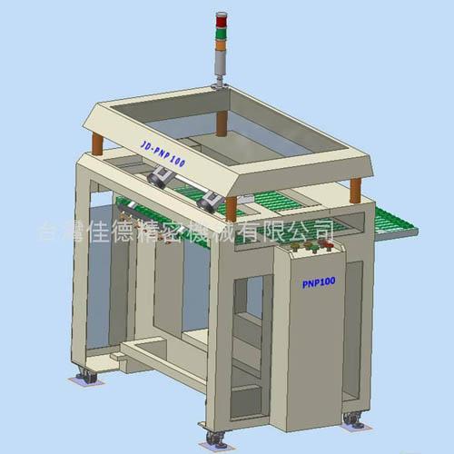 products/FAC-900/FAC-900.jpg