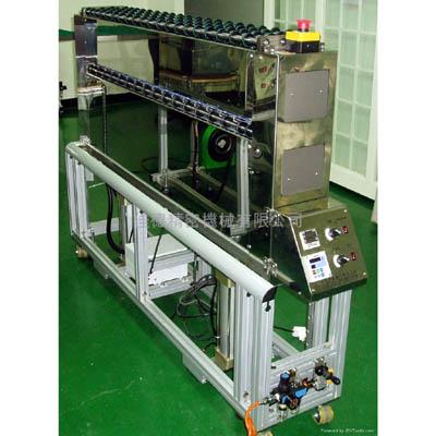 products/JD-1350R-3/JD-1350R-3.jpg