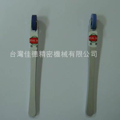 products/JD-30/JD-30.jpg