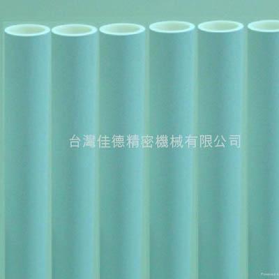 products/taperoll/taperoll-3.jpg