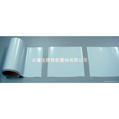 products/taperoll/taperoll-4.jpg