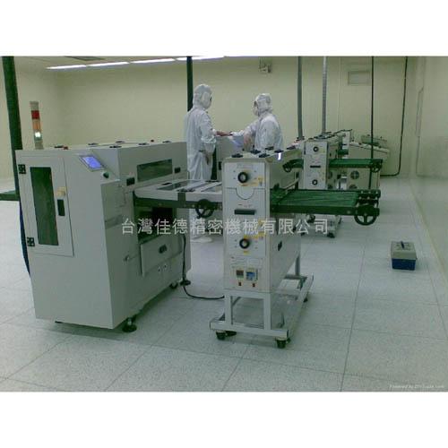 products/CM650R5/CM650R5.jpg