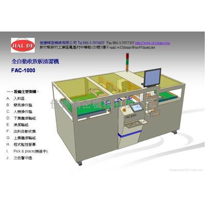 products/FAC-2000/FAC-2000-2.jpg
