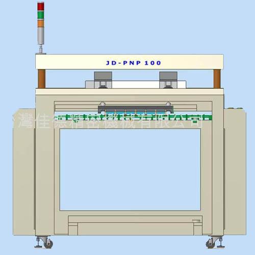 products/FAC-900/FAC-900-3.jpg