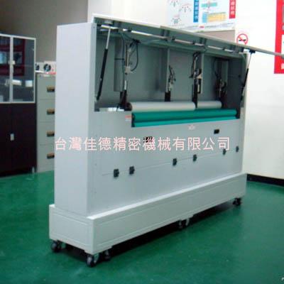 products/JD-1700/JD-1700-2.jpg