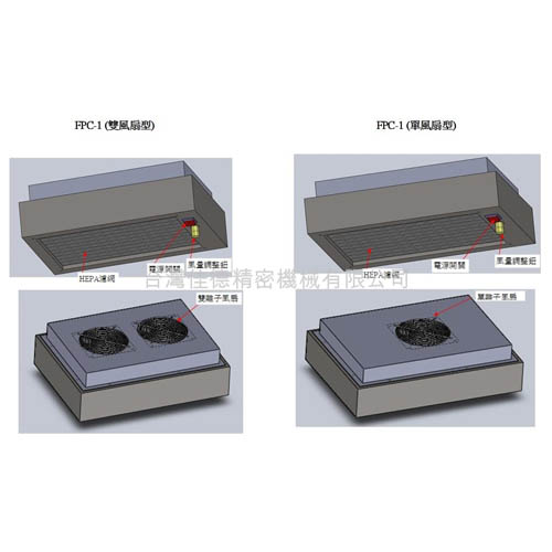 products/PC-6/PC-6.jpg