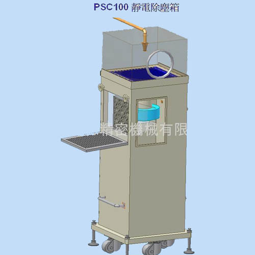 products/PSC100/PSC100.jpg